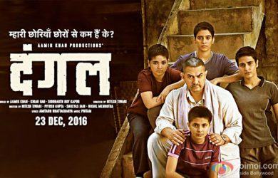 check-out-the-details-of-aamir-khans-dangal-trailer-1